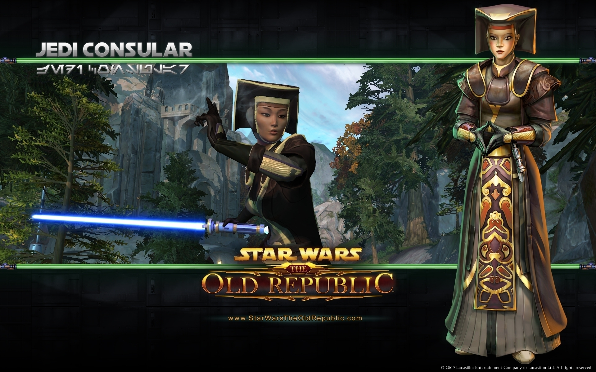 Star Wars The Old Republic Jedi Consular wallpaper