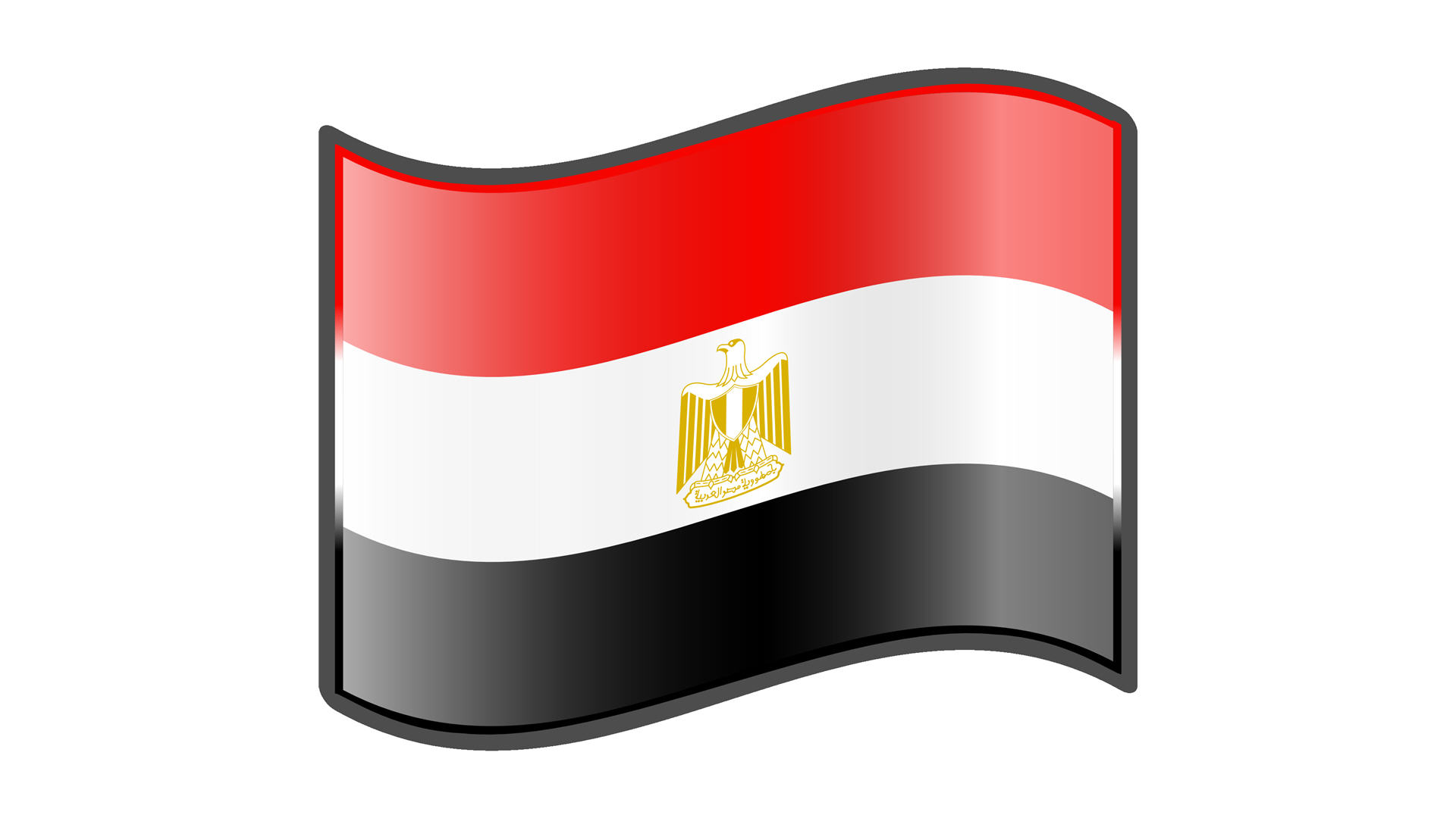 Download free Samsung S Galaxy Y egypt wallpapers most