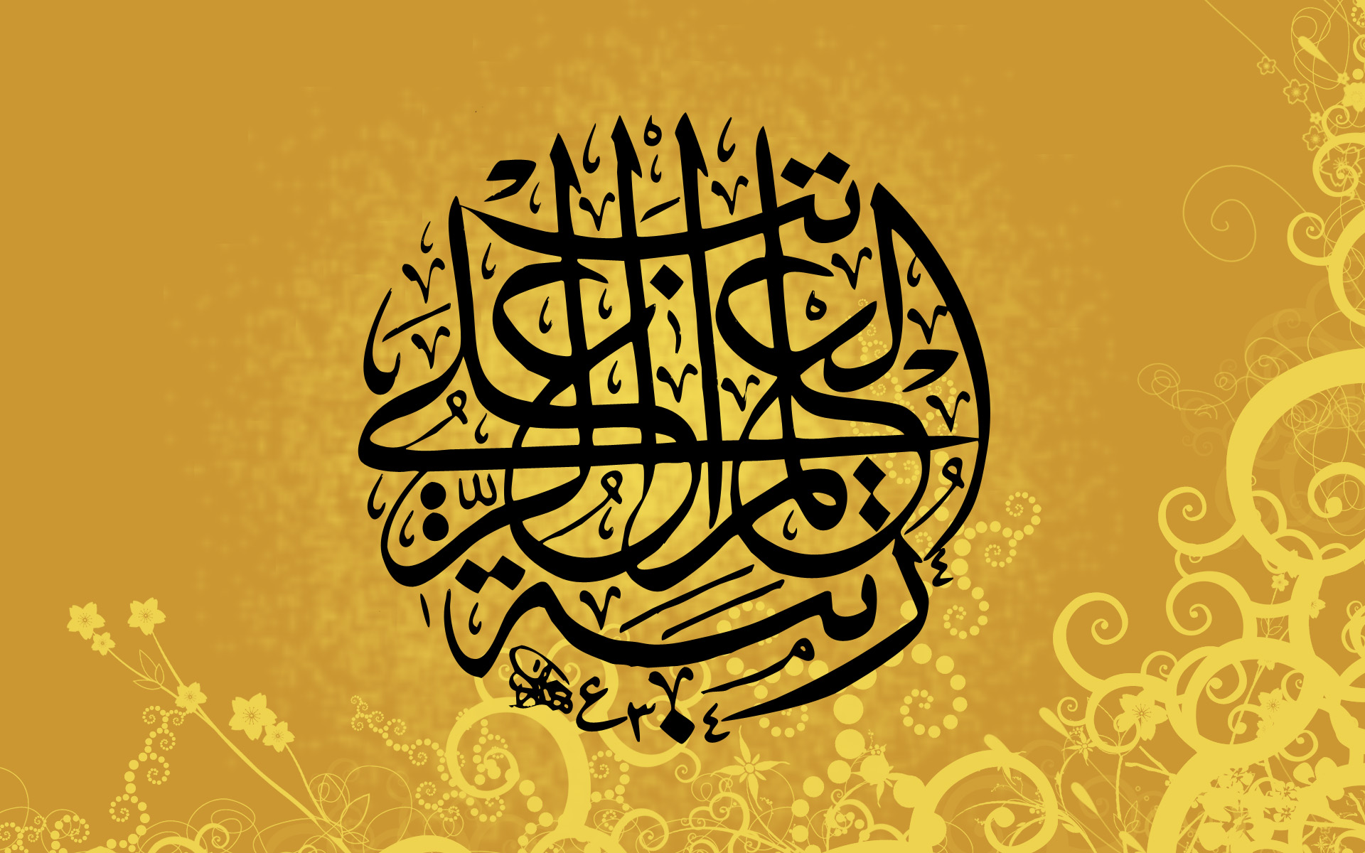 Islamic Wallpapers Islamic Wallpapers 30: Islamic Wallpapers, Photos And Desktop Backgrounds Up To