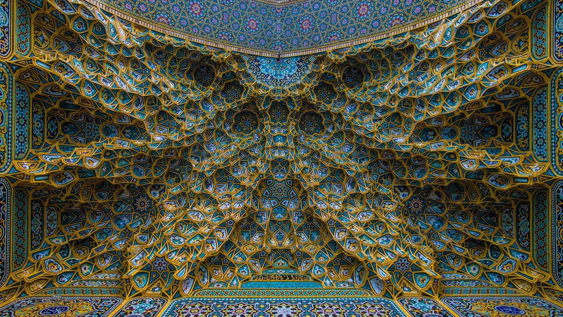 Islamic Art HD Wallpaper