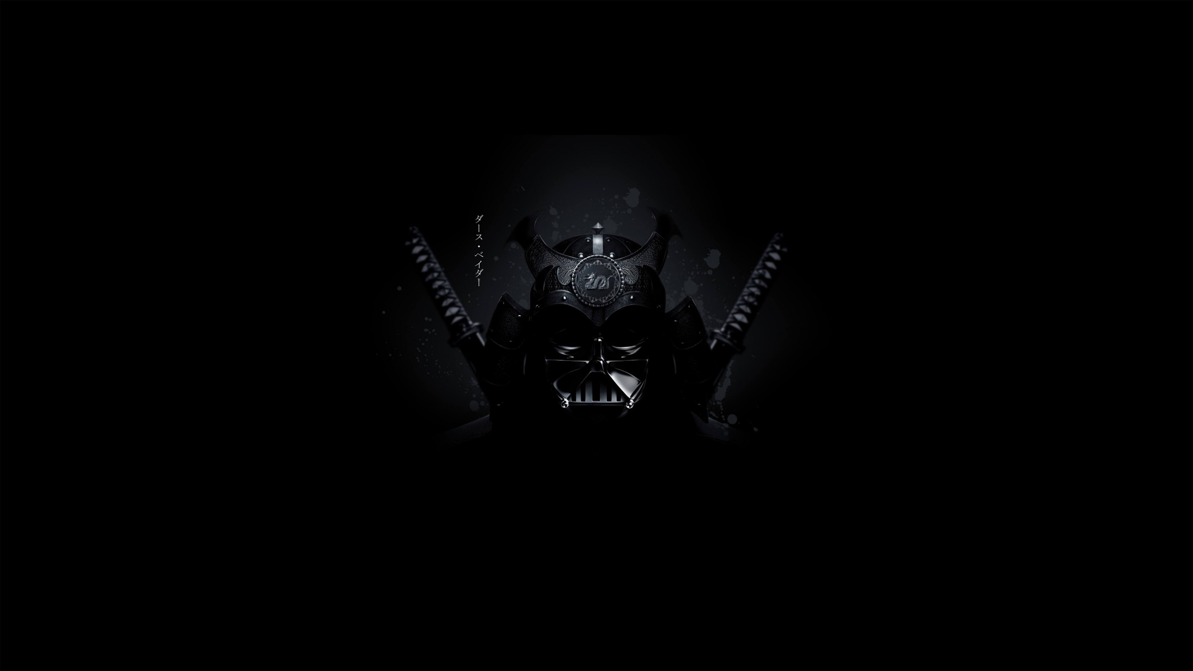 Samurai Darth Vader 4k Wallpaper