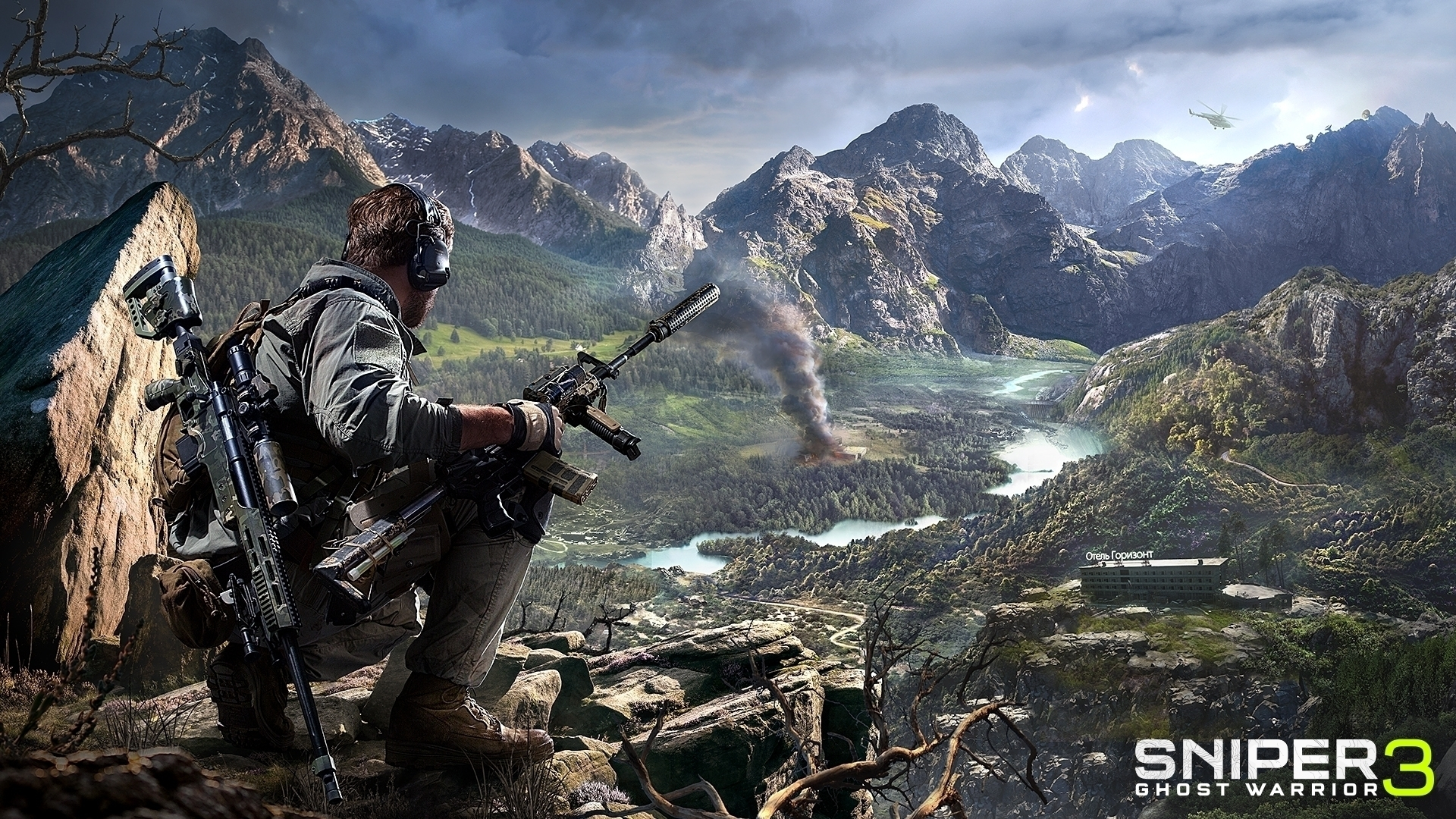 Sniper Ghost Warrior PS Xbox wallpaper