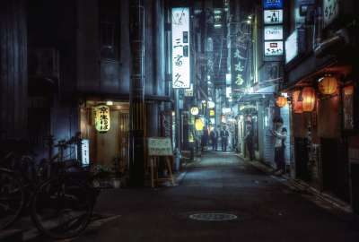 Japanese Alleyway wallpaper