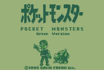 Pokemon Green wallpaper