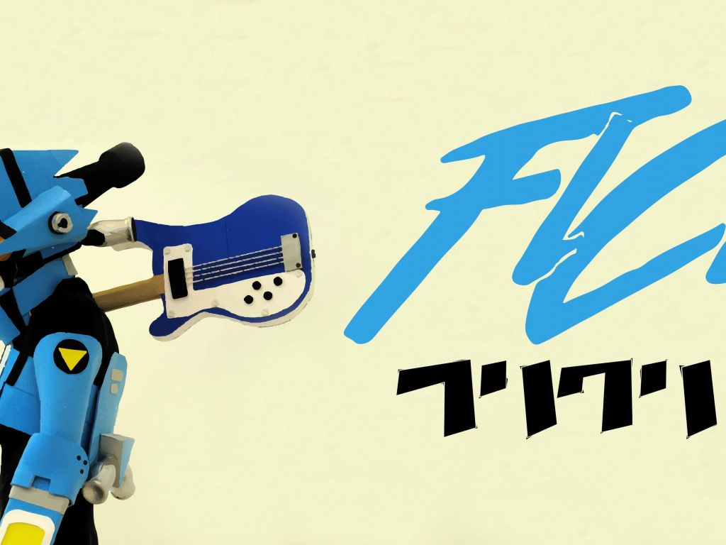 The Best Flcl Wallpaper  Pictures